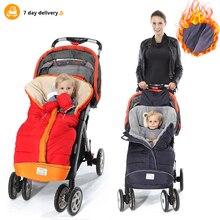 Зимняя детская коляска, спальные мешки, теплый конверт для новорожденных, ветронепроницаемая коляска-кокон, спальные мешки, лапка для ног