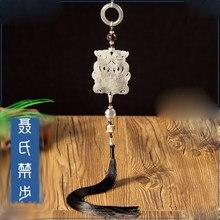 1 sztuk Grandmaster demonicznej uprawy Nie Huaisang Tassel talia wisiorek rekwizyt Cosplay Hanfu Decor kobiety mężczyźni prezent na boże narodzenie