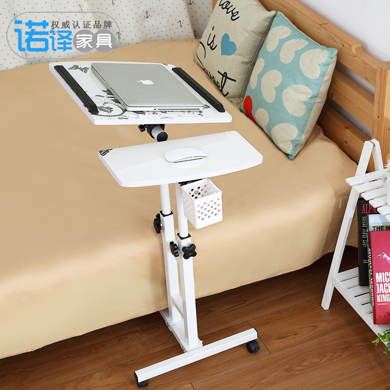 Fashion Laptop Desk Creative Writing Folding Lifting And Rotating Bedside Mobile Computer Table Laptop Table Bed Stand Up Desk