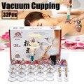 24/32 банок китайские вакуумные чашки комплект для постановки банок выдвижной вакуумный аппарат терапия расслабляющие массажеры кривые всас...
