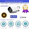 1080P Pal инфракрасная ip-камера наружная поддержка 2,8-12 мм объектив H.264 H.265 Onvif Водонепроницаемый цилиндрический ip-рекордер для камеры безопасно...