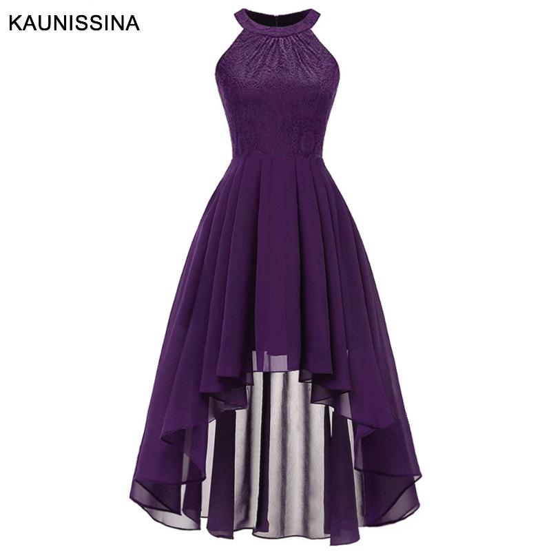 KAUNISSINA Cocktail Dress Women…