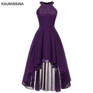 Image 1 - KAUNISSINA קוקטייל שמלת נשים אלגנטי הלטר סימטרי שיפון שיבה הביתה שמלות Femmale סקסי חלוק מסיבת נשף שמלות