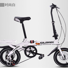 14-inch foldable mini ultralight portable adult children student men and women variable speed shock-absorbing Folding Bicycle