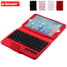 For ipad mini 5 case 7.9 2019 lichee grain PU leather case with bluetooth keyboard cover for Apple ipad mini 4 3 2 1 coque for apple ipad mini4 aluminum alloy removable wireless bluetooth keyboard pu leather case cover for apple mini 4 7 9tablet