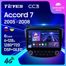 Teyes CC3 Voor Honda Accord 7 Cm Uc Cl 2005 - 2008 Auto Radio Multimedia Video Player Navigatie Stereo Gps geen 2din 2 Din Dvd