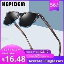 Ацетатные поляризованные солнцезащитные очки для мужчин высокого качества, модные брендовые дизайнерские винтажные Квадратные Солнцезащитные очки для женщин, солнцезащитные очки