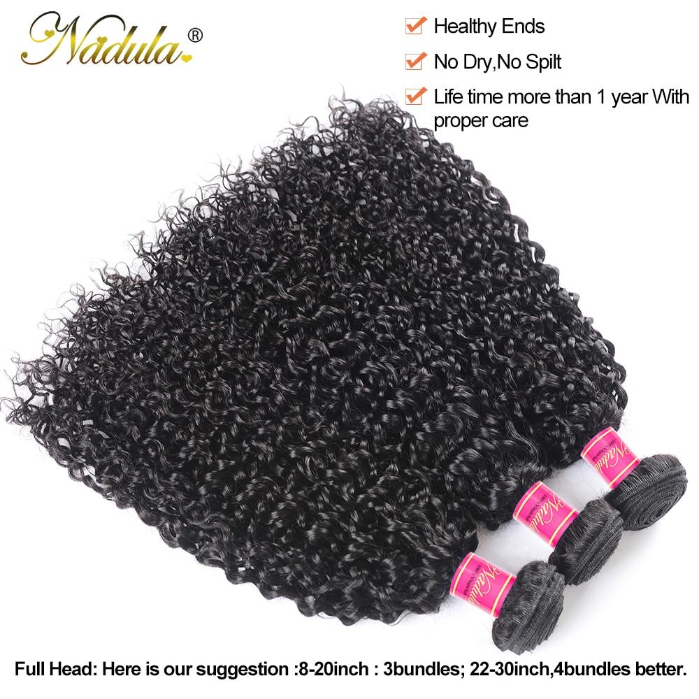 "Nadula Curly Hair Bundles 3/4 Bundles  Hair s 100%  Curly  s 8""-30inch Bundles 4"