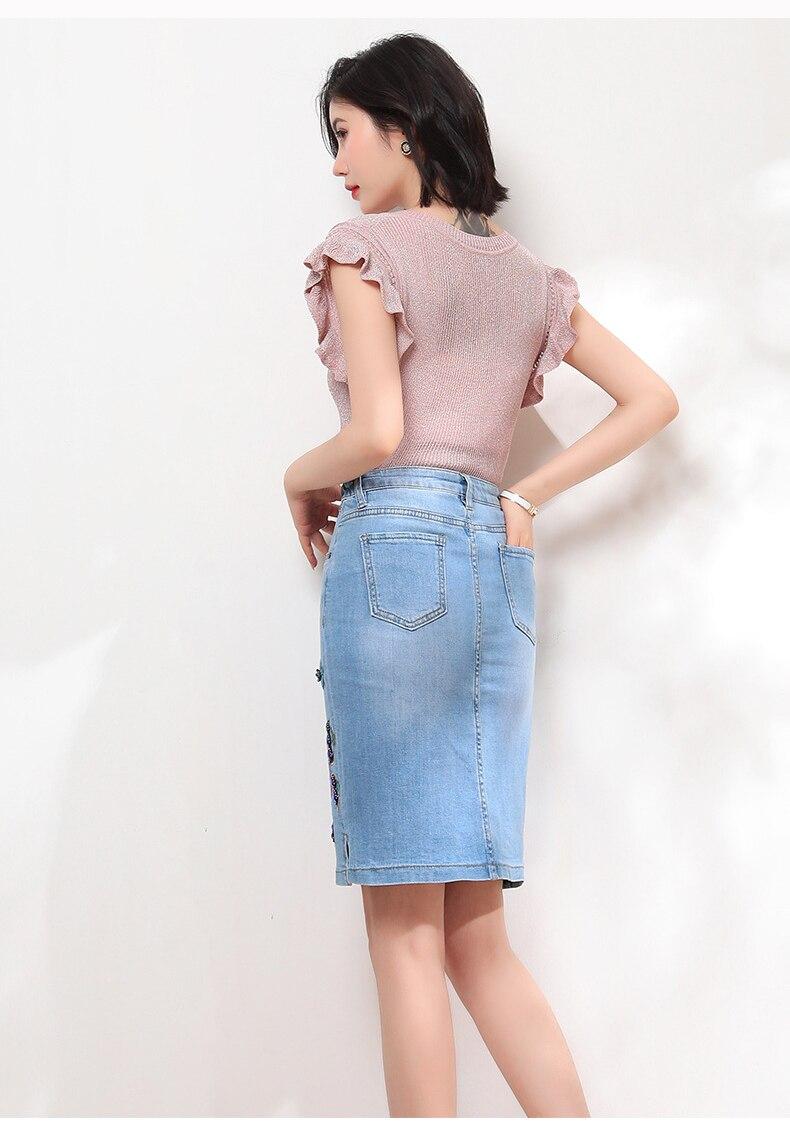 KSTUN FERZIGE One-step Skirts Women High Waistd Light Blue Elastic Waist Denim Skirts Pencils  Jeans Skirt Slim Fit Embroidered Beads 14