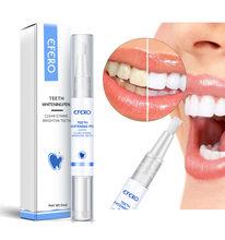 Новая ручка для отбеливания зубов сыворотка чистки удаление