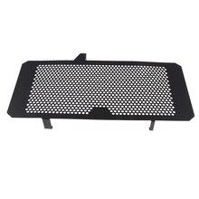 1 шт. Замена решетка радиатора Защитная крышка для Honda NC750X/NC750S