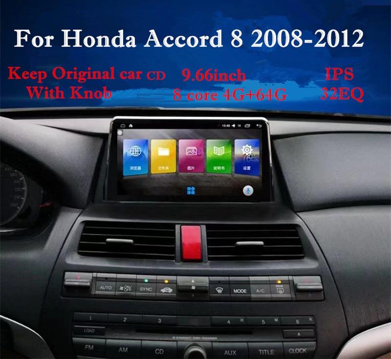 Yulbro android car multimedia for honda accord 8 2008 2009 2010 2011 2012 car dvd with radio bluetooth gps navigation IPS screen(China)