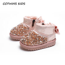 CCTWINS Kids Shoes 2019 Winter Children Fashion Ankle Boots Girls Butterfly Warm Shoes Baby Brand Glitter Snow Boots SNB174(China)