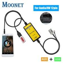 Moonet автомобильный аудио MP3 AUX адаптер 3,5 мм AUX USB интерфейс cd-чейнджер для Audi Volkswagen Tiguan Touran T5 Golf Passat QX091