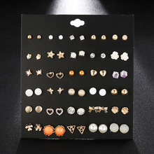 30 Pairs/set Fashion Gold Alloy Geometric Stud Earrings Mixed For Women Trendy Round Ball Heart Flower Earring Set Girl Jewelry faux ruby geometric flower jewelry set