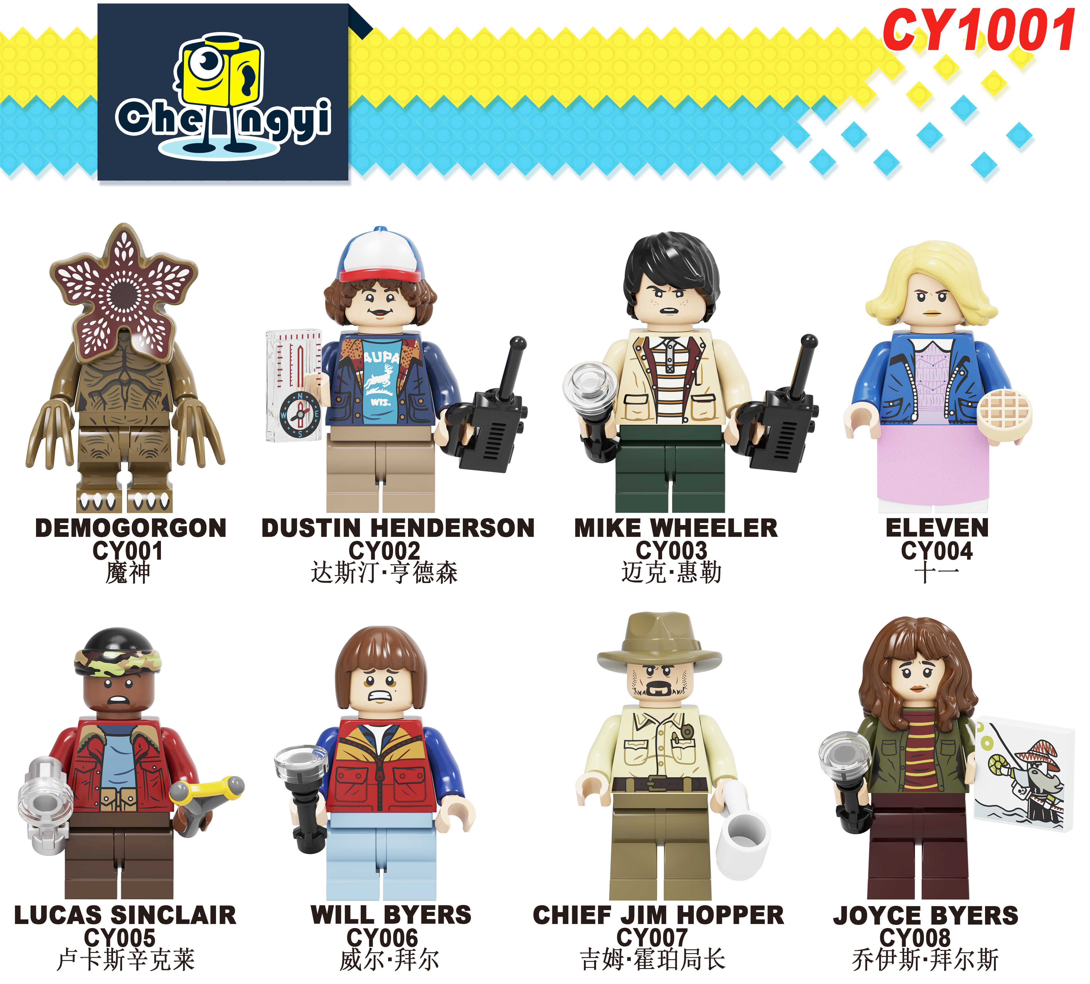 CY1001 Building Blocks Demogorgon Dustin Henderson Mike Wheeler Eleven Lucas Sinclair Will Byers Figures Bricks Toys for Kids