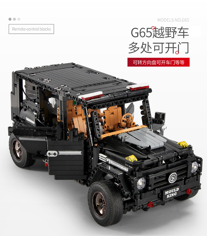 MOULD KING MOC 20100 Compatible 13070 Technic  Benz SUV G500 AWD Wagon Offroad Vehicle Building Block 8