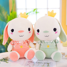 Cartoon 25-45cm Cute Rabbit Wearing Crown Plush Toy Soft Stuffed Kawaii Animal Bunny Doll Kids Baby Children Girls Birthday 148 цена 2017