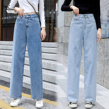 High Waist Women Jeans Pants Vintage wide leg Jeans Full-length Feminino Loose Pants For Women Straight Trousers full cotton 2019 wide leg women pants high waist loose straight lady jeans with pockets zippers and ripped design spring summer