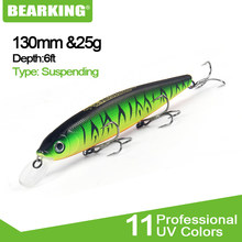 Bearking-leurre méné en tungstène avec boule, appât artificiel, appât artificiel de qualité professionnelle modèle à succès, stylo popper, 13cm, 25g