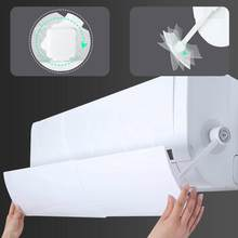1pc ar condicionado capa anti sopro direto retrátil ar condicionado vento escudo frio condicionador defletor defletor defletor defletor