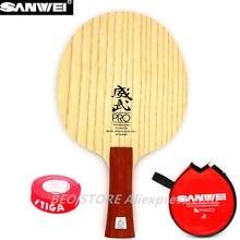 САНЬВЭЙ V5 про настольный теннис лезвие профессиональный 7 фанера быстро атака+ петля от+ пинг-понг ракетки весло летучая мышь