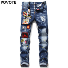 Джинсы бренд POVOTE мужские брюки тонкий письмо пэчворк черная дыра тенденции дизайна