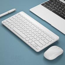 Wireless Silent Mini Gaming Keyboard Mouse Round Button Keypad Wireless Keyboard teclado gamer For laptop desktop
