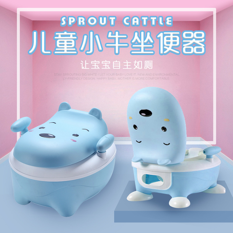 Maternal And Child Supplies Toilet For Kids CHILDREN'S Toilet Baby Toilet Infants Cartoon Potty Small Urinal