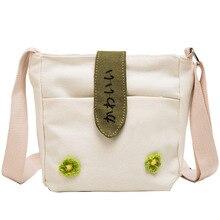 Canvas bag  female summer new cartoon small flower crossbody wholesale cute girl solid color shoulder Cartoon Printing