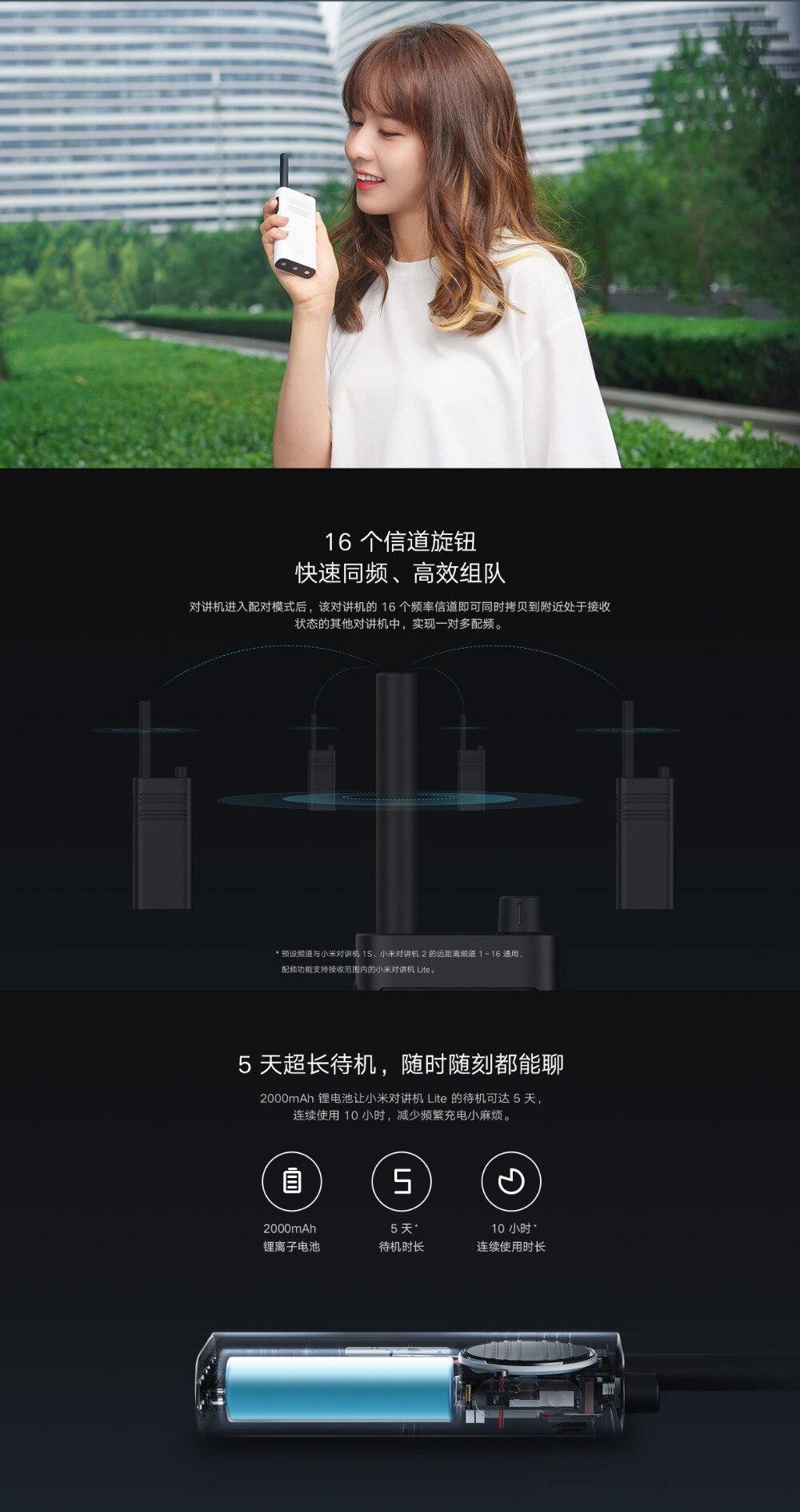 2020 New Xiaomi Mijia Walkie Talkie Lite Civil 5 Km Intercom Outdoor Handheld Mini Radio Talkie Walkie Work with mi home app (4)