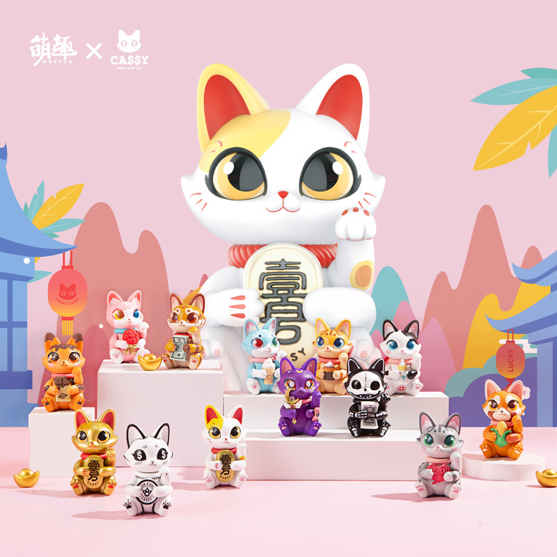 Blind Box CASSY Cathy Cat Lucky Cat LUCKY Series Tide Play Hand Toy Decoration Birthday Gift Genuine