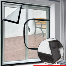 Zipper screens, middle zipper screens, household windows, mosquito-proof, insect-proof and rat-proof door with mosquito net