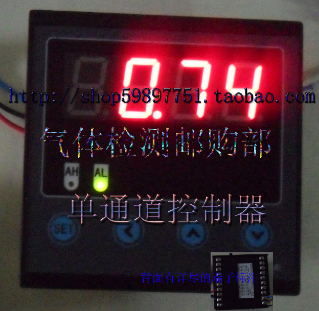 Intelligent Display Controller Instrument Secondary Table Universal Signal Single Channel Gas Concentration Monitoring
