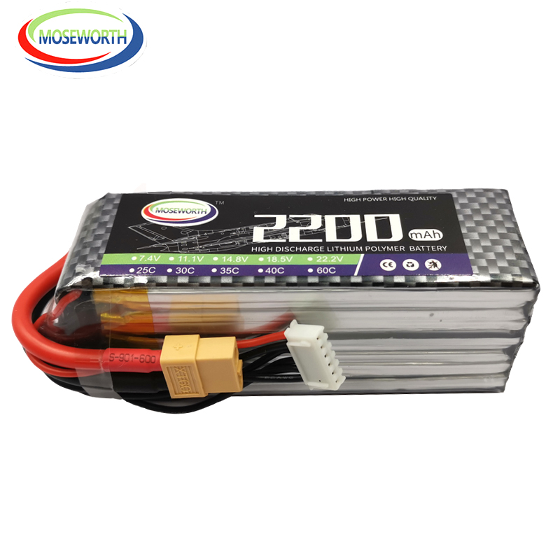 Graphene 6S RC LiPo Battery 22.2V 2200mAh 60C For RC Airplane Helicopter Car Boat Quadcopter 6S Li-Polymer Batteries 6S LiPo