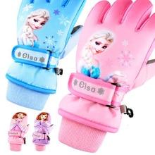 Дисней Детские Лыжные Утепленные перчатки водонепроницаемые ветрозащитные зимние милые замороженные для женщин на открытом воздухе плюс бархатные теплые