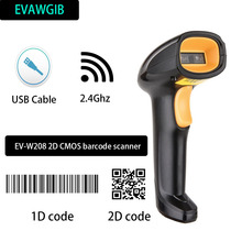 2.4G 2D USB Wireless Barcode Scanner  and 2.4G transmission scanning guns are available EVAWGIB