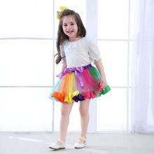 Юбка пачка для девочек юбка ярких цветов юбки с бантом сетчатая