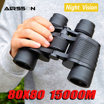 Professional Binoculars 80X80 Long Range 10000M HD High Power Hunting Telescope Optical Low Light Night Vision Zoom Binocular wildgameplus wg500b 1080p hd night vision binoculars optical 10 8x31 zoom digital night vision binocular hunting telescope night