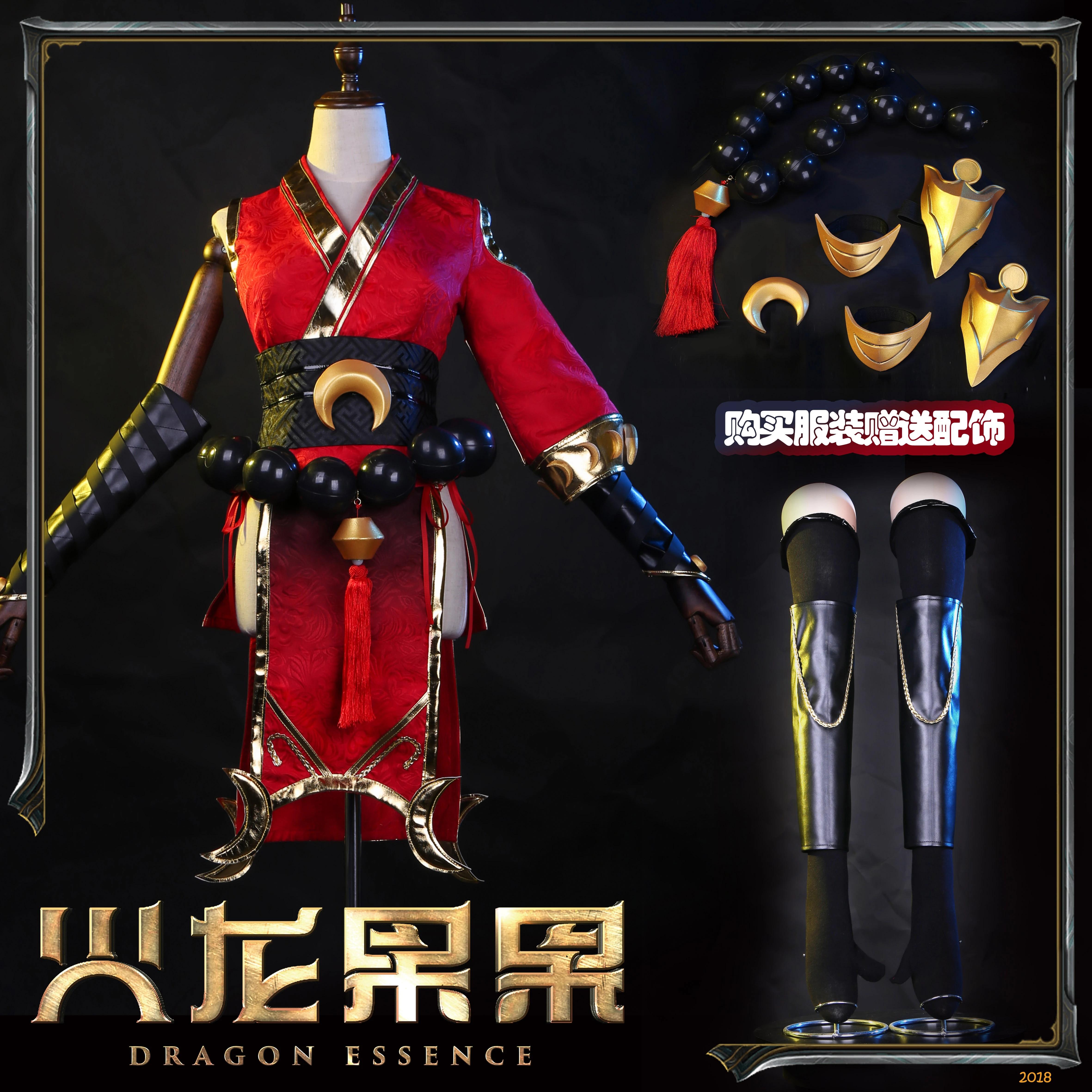 Disesuaikan Permainan Lol Bulan Darah Sivir Kulit Baru Seragam Full Set Cosplay Kostum Wanita Halloween Gratis Pengiriman 2020 Baru Anime Costumes Aliexpress