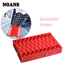 NOANS Car Tires Grip Track Mats Foldable Bailout Plate For Honda Accord 2003-2007 Fit Mercedes Benz W211 Opel vectra c corsa d