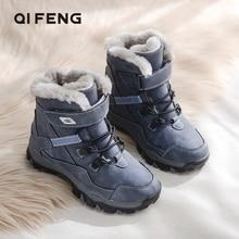 Shoes Boys Hiking Boots Sneaker Kids New Winter Waterproof Rubber Fur Snow Warm