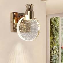 Светодиодный настенный светильник со стразами и кристаллами