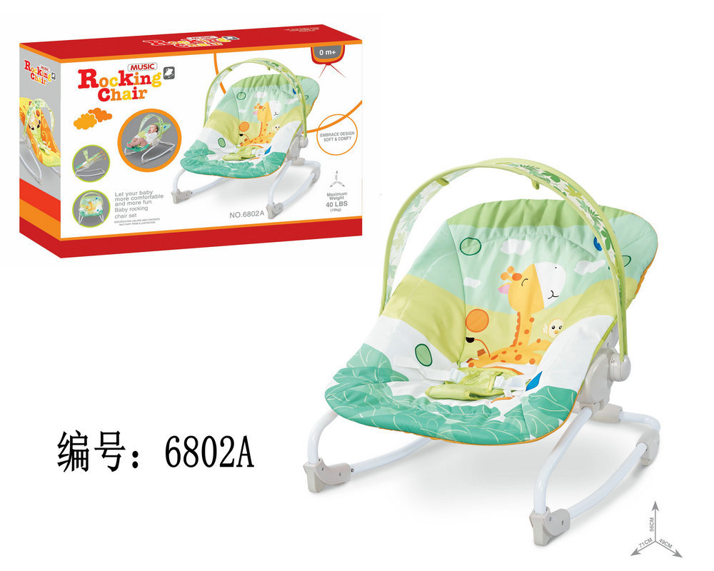 Hf5f3a8daf3974723bd456c73b294d213A Newborn Multifunctional foldable Electric baby rocking chair with toy music soothing and comfortable shaking baby chair