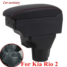 For Kia Rio II Armrest Box Kia Rio 2 Universal Car Central Armrest Storage Box 2006-2010 Cup Holder Modification Accessories for kia rio 2017 2018 abs car armrest box center console storage box car accessories decoration holder case car styling qcbxyyxh