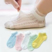 5 Pairs/Lot Spring Summer New Kids Cotton Socks Teens Boy Girl Fashion Ultrathin Mesh Socks For 1-12 Years Children Socks CN