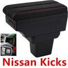 For Nissan Kicks arm...
