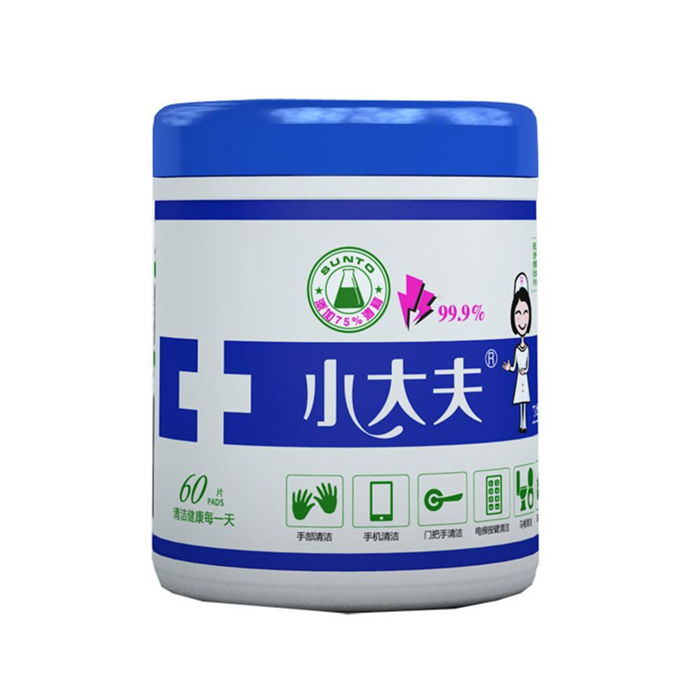 75% Alcohol Disposable Antiseptic Detergent Wet Wipes First Aid Cleaning Non-woven Fabrics Wipes Antiseptic Skin Cleaning Care