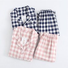 Spring Autumn Children Clothing Sets For Boys Girls 2-Piece Coat Style Cotton Kids Pajama Plaid Homewear Baby Loungewear