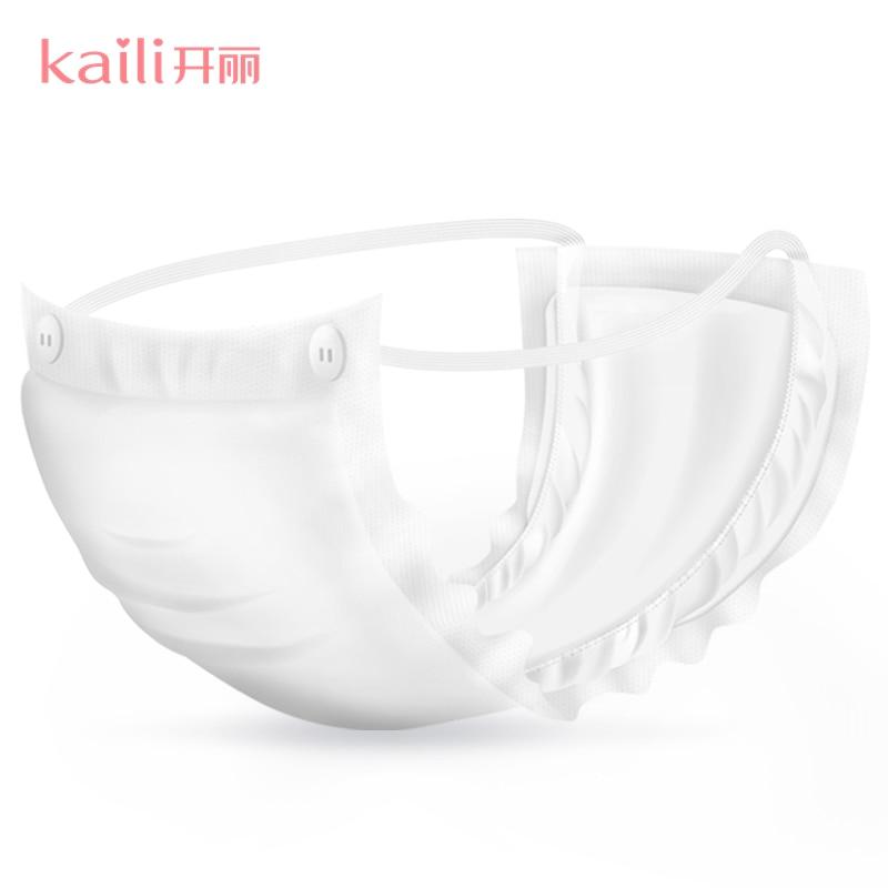 KAILI maternity pads menstrual Sanitary Napkin Absorbent Maternity sanitary pads XL 4pics Waterproof Feminine Hygiene Pads